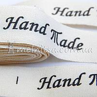 Лента текстильная декоративная Hand Made, 16 мм