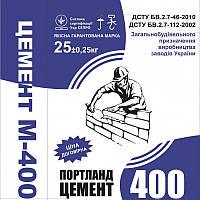 Цемент м400 ПЦ II/Ш (Д-20) ЗДОЛБУНОВСКИЙ