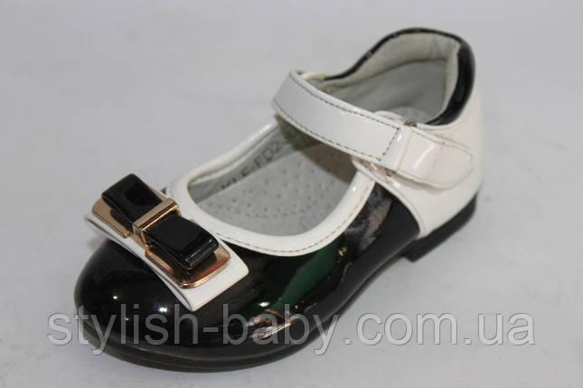 Детские туфельки ТМ. Kellarifeng для девочек (разм. c 23 по 28), фото 2
