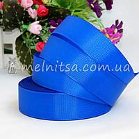 Лента репсовая синяя, 2,5 см