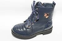 Детская демисезонная обувь на девочек от фирмы Kellaifeng разм (с 32-по 37)