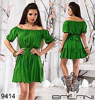 Летнее короткое платье с открытыми плечами, декорировано поясом и оборкой по низу.