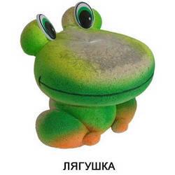 Травянчик декоративный Лягушка, фото 2
