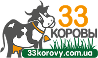 Интернет Ветаптека 33 коровы