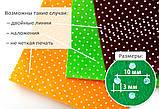 Фетр в горошек среднежесткий 1 мм, 20x30 см, САЛАТОВЫЙ, Китай, фото 3