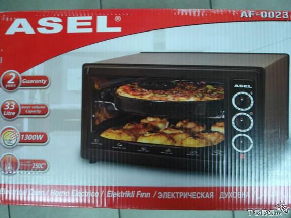 Електрична духовка ASEL AF - 0023 BLACK об'ємом 33 літра Туреччина, фото 2