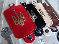 Чехол Колокол для ключей маленький, фото 1