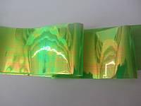 """Фольга """"Битое стекло"""" светло-зеленый с золотым блеском (5*50 см)"""