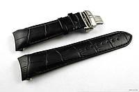 Ремешок для часов Tissot Couturier T035