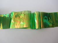 """Фольга """"Битое стекло"""" бутылочно-зеленый с золотым блеском (5*25 см)"""