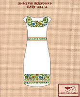 a44c523f12fa0b Заготовка жіночої сукні без рукавів для вишивки Квітуча країна ПЖбр-181-2.  ХИМЕРНІ