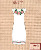 e313c4f8b10cd7 Заготовка жіночої сукні без рукавів для вишивки Квітуча країна ПЖбр-187.  ТРИ СЕСТРИ