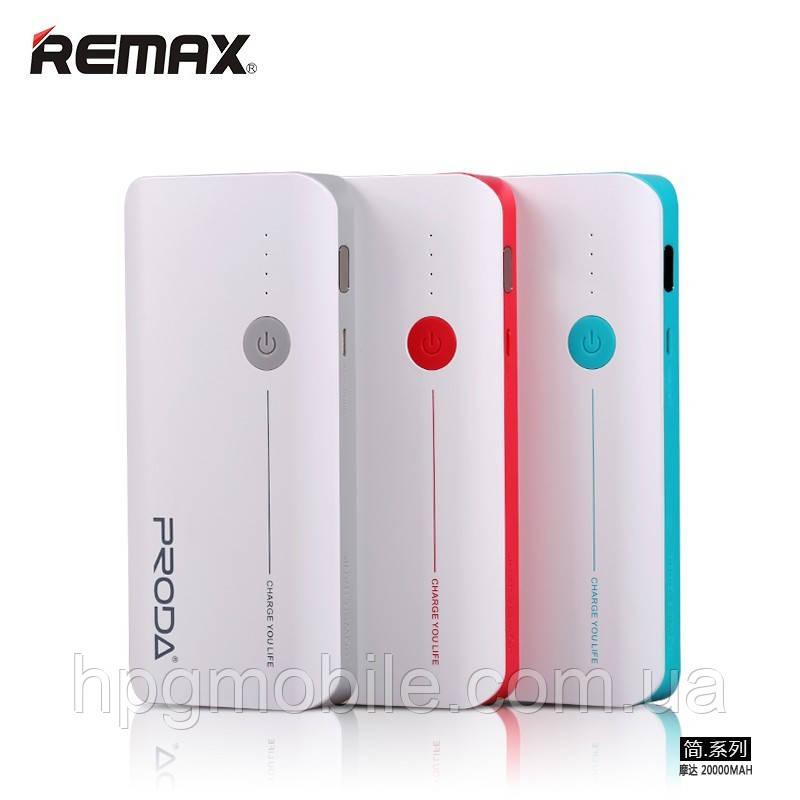 Внешний аккумулятор Remax Proda Jane 20000 mAh Power Bank (разные цвета)