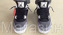 Баскетбольные кроссовки Nike Air Jordan 4 Retro, Найк Аир Джордан ретро серые, фото 3