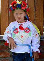 Эксклюзивная вышиванка для девочки 'Маки-глазки', фото 1