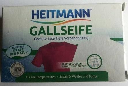 Мыло - пятновыводитель Heitmann 100g, фото 2