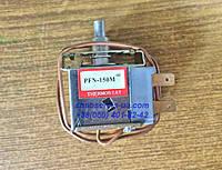 Термостат механический (YL-4306).