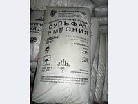 Сульфат Аммония (удобрение) мешок 50кг NS 21-24 (лучшая цена купить оптом и в розницу) пр-во Россия.
