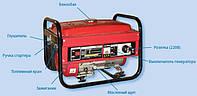 Ремонт генераторов бензиновых и дизельных