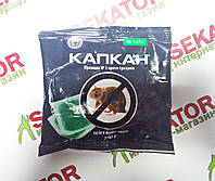 Родентицид (препарат от мышей, крыс) Капкан 200 гр (тестовая приманка)