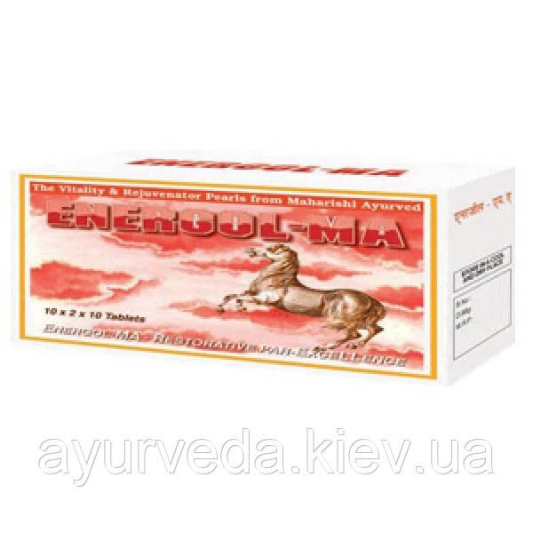 Энергол МА - лучшее тонизирующее средство для мужчин, Energol MA (20tab)