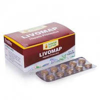 Ливомап, Livomap, 100 табл. Махариши Аюрведа, Индия