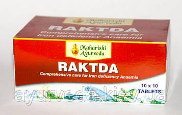 Рактда - повышение гемоглобина, Raktda (100tab)