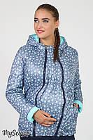 Демисезонная куртка для беременных Floyd, голубая со звездочками на джинсе