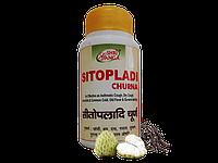 Ситопалади простуда, кашель, бронхит, лихорадка, упадок сил, ощущение жжения, Sitopaladi churna (100gm)