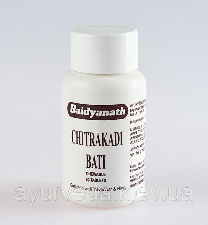 Читрокади, - антацид (средство, нейтрализующее кислоту), боли в желудке, ветрогонное, Chitrokadi Vati (80tab)