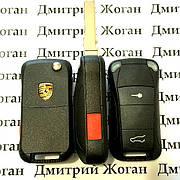 Оригинальный выкидной ключ для Porsche (ПОРШЕ) 2+1кнопки чип ID 46 / 315 Mhz