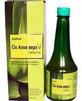 Сок Алоэ вера - иммунитет, улучшает пищеварение, способствует виделению желчи, антиоксидант