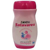 Шатаварекс, восстановление после болезни или операции, набор веса, Shatavarex