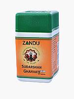 Сударшан гхан Sudarshan Ghan Vati (40tab) общеукрепляющее, тонизирующее, жаропонижающее и глистогонное