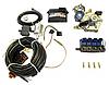 Комплект STAG-4 Q-BOX BASIC, ред. Tomasetto Artic, 160 л.с., ДТР, форс. Valtek тип 32, ф. 1-1