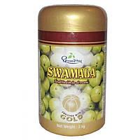 Свамала, усиленная формлуа чаванпраша, Swamala (1000gm)