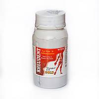 Рхудент, Рхеудент, Rheudent (100tab) ревматоидный полиартрит, артроз, остеохондроз, ревматизм, радикулит...