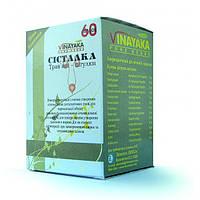 Систалка (60tab) Sistalka, Systalka инфекции мочевыводящих путей, камни в почках и мочевом пузыре...