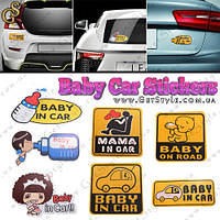 "Наклейка ребенок в машине - ""Baby in Car"", фото 1"