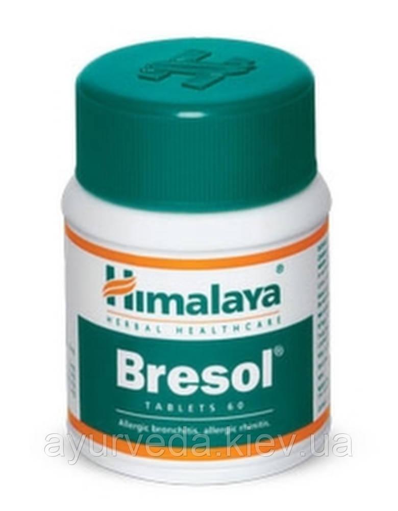 Бресол, Bresol (60tab) астма, аллергического ринит, аллергического бронхит и других аллергических болезней
