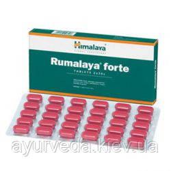 Румалая Форте, Rumalaya Forte (60tab)