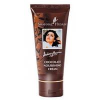 Chokolate Nourishing Cream (50gm) - шоколадный питательный крем