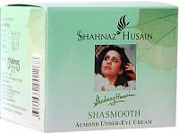 Шасмутх, Шасмуф, ShaSmooth (40gm)-Миндальный крем для ухода за чувствительной кожей вокруг глаз