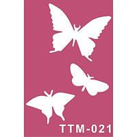 """Трафарет для био-тату """"Бабочки махаон"""""""