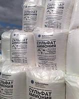 Сульфат Аммония (удобрение) NS 21-24 Биг-Бэг 880 кг пр-во Россия (лучшая цена купить)