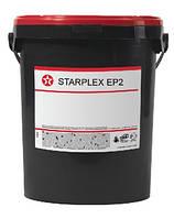 Texaco Starplex EP2 18кг, смазка высокотемпературная