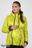 Демисезонная куртка для беременных Floyd графит + принт цветы на салатном