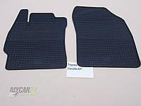 Резиновые ковры в салон перед. Toyota Auris 07-/13- (LUX) кт-2 шт.
