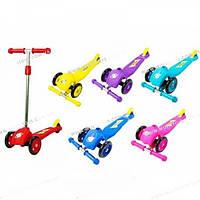 Самокат детский Орион скутер одинарное заднее колесо