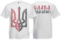 Тризуб в категории футболки и майки мужские в Украине. Сравнить цены ... 3aadb64097028